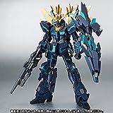 ROBOT魂 SIDE MS 機動戦士ガンダムUC バンシィ・ノルン 最終決戦Ver. 全高約14cm ABS&PVC製 フィギュア