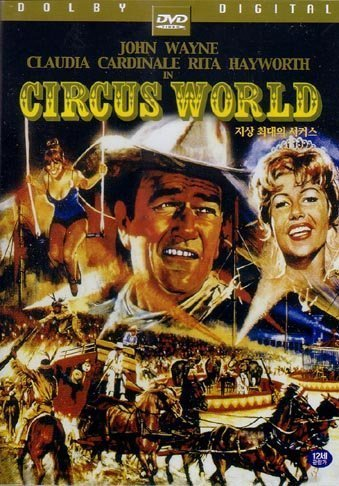 Circus World (Import NTSC All Regions) by John Wayne by