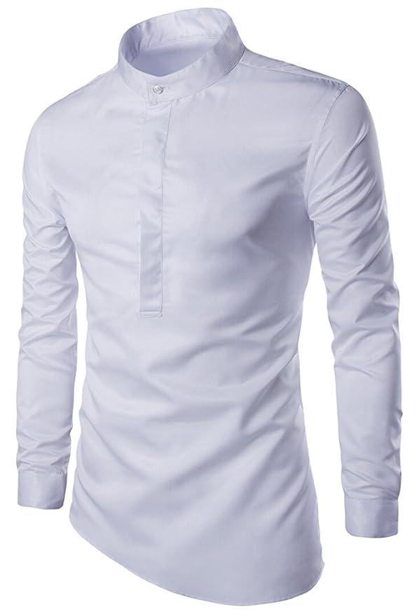 4314585d069f SMITHROAD Herren Hemd Langarmhemd mit Stehkragen Slim Fit Figurbetont  Asymetrischer Schrägschnitt Freizeit Club Look  Amazon.de  Bekleidung