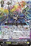 カードファイトヴァンガードG/G-EB03/009 イディアルエゴ・メサイア RRR