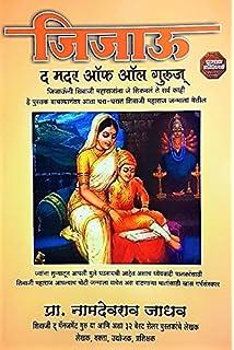 Bhartache Sanvidhan Pdf