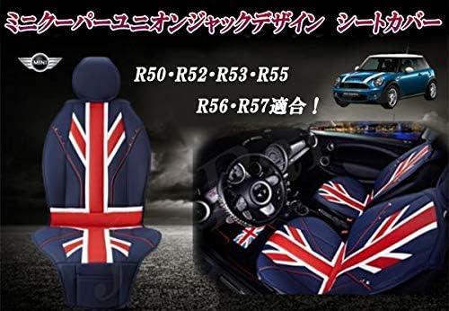 BMWミニ ミニクーパー R50 R52 R53 R55 R56 R57系適合 ユニオンジャックデザイン レザー調 シートカバー