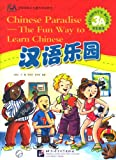 Chinese Paradise, Liu Fuhua and Wang Wei, 7561914369
