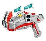 Ultraman X DX Ultra homogenizer