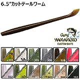 ゲーリーヤマモト(Gary YAMAMOTO) 6.5インチカットテールワーム#363