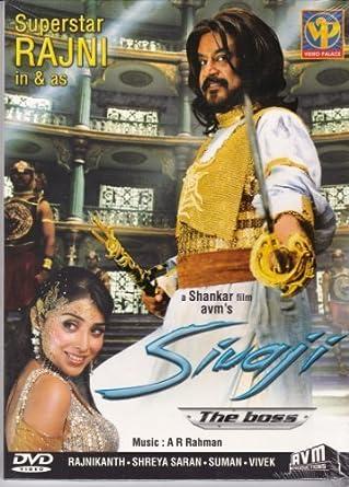sivaji the boss tamil full movie online watch