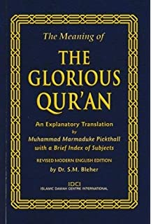 The Meaning Of The Glorious Quran Text Translation And Commentary