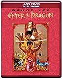 Enter the Dragon [HD DVD]