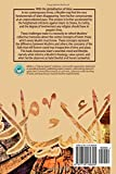 Timeless Fundamentals of Islam