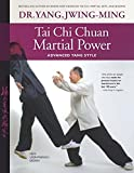FINALIST ― SPORTS ― USA Best Books Award 2015                                DISCOVER THE POWER INSIDE TAI CHI POSTURES                              Here's your chance to take the next step in your tai chi journey!                     ...
