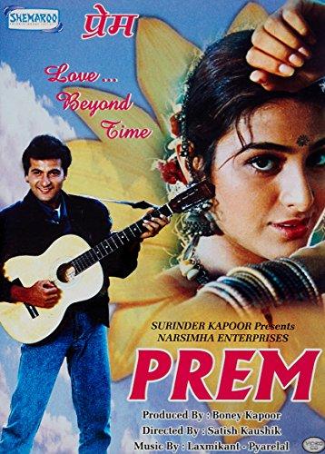 Prem Video CD