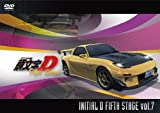 Animation - Kashira Moji [Initial] D Fifth Stage Vol.7 [Japan DVD] AVBA-62450