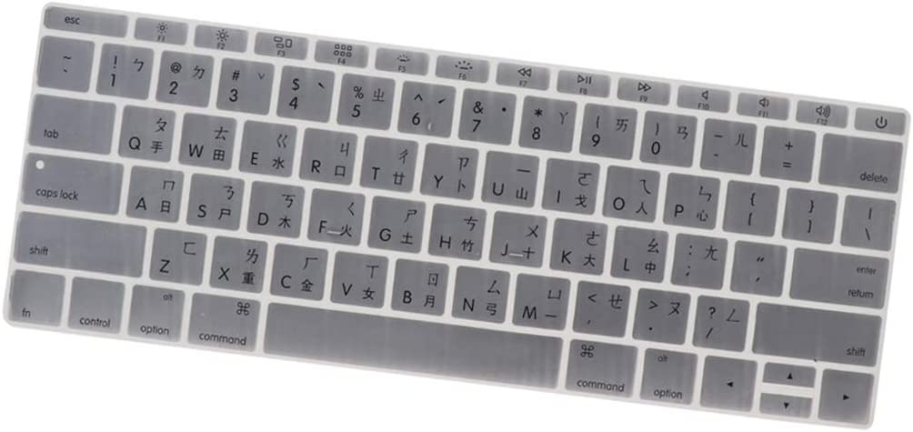 Almencla Anti Dust Traditional Chinese Keyboard Protector Durable Silicone Keyboard Skin Cover for MacBook Silver