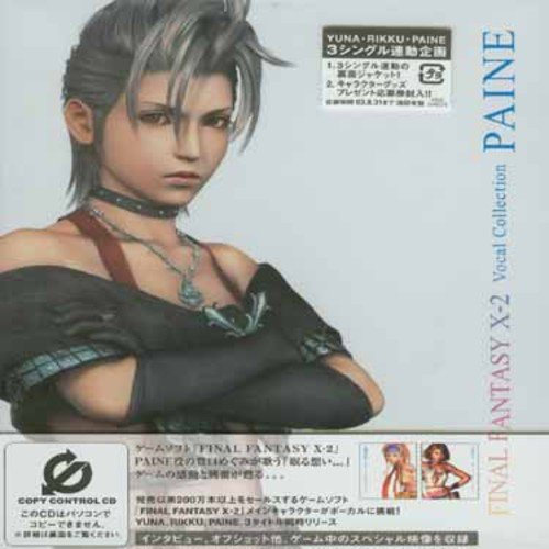 Price comparison product image Final Fantasy X-2 Vocal Collection: Paine