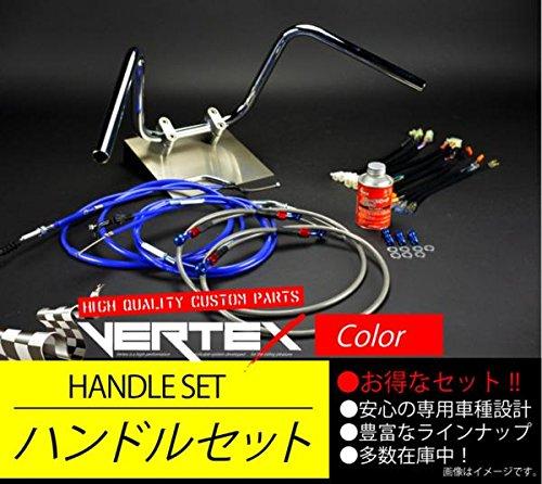 ゼファー400 アップハンドル セット 91-90 セミしぼりアップハンドル 25cm ブルーワイヤー メッシュブレーキホース B075HFRZ2C