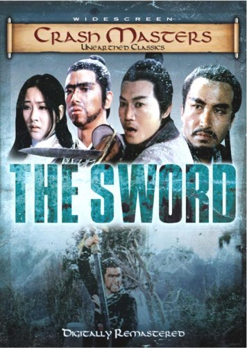 Crash Masters: The Sword (1971)