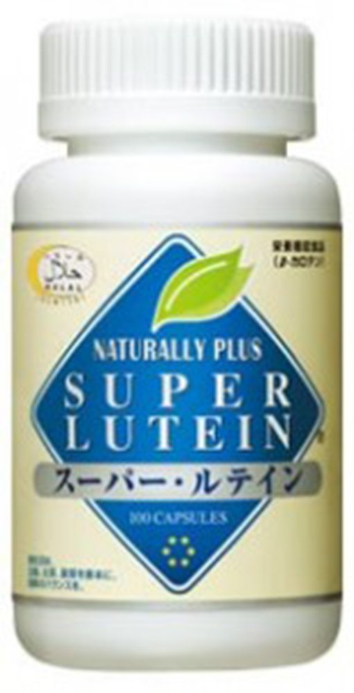 Super Lutein with 5 carotenoids for Eye and Overall Health,540MG,100 Softgels