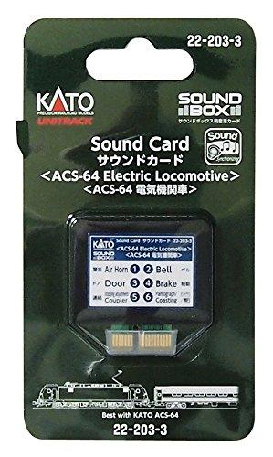 Kato 22-203-3 UNITRACK Sound Card ACS-64 Electric Locomotive (Kato Radio)