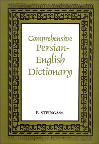 A Comprehensive Persian-English Dictionary: Including the