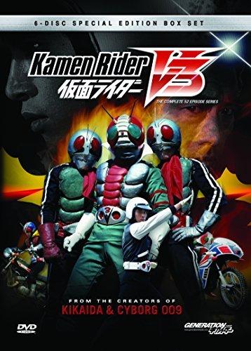 Kamen Rider V3 Special Edition Box Set (Kamen Rider)