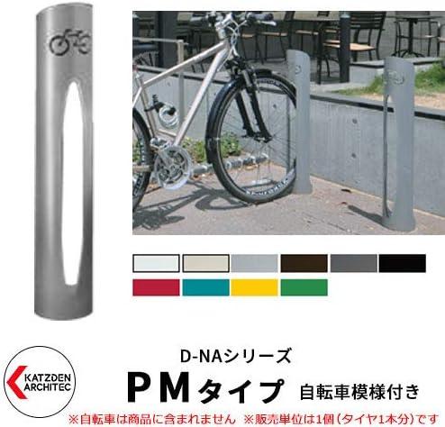D-NA PMタイプ シルバー 円柱型(自転車模様付き) 床付タイプ サイクルスタンド