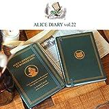 Alice's Adventures in Wonderland Diary V.22 (Original)-Undated Perpetual Annual Weekly Daily Planner Journal scheduler Datebook