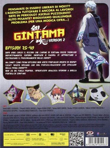 Gintama - 2nd Season Complete Box Set (Eps 25-49) (4 Dvd)