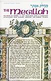 The Megillah, Meir Zlotowitz, 0899060013