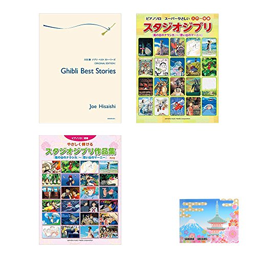 Ghibli 3 Books Bundle Set , Best Stories , Original Edition , Beginner Piano Solo Music 54 , Easy 53 songs / Nausicaa - Marnie , Sticky Notes