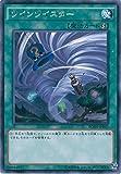 遊戯王カード BOSH-JP067 ツインツイスター レア 遊戯王アーク・ファイブ [ブレイカーズ・オブ・シャドウ]