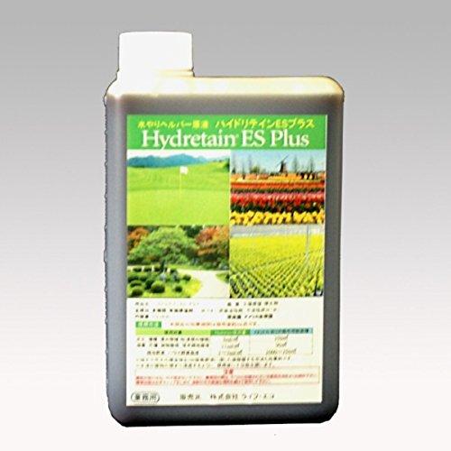 水やりヘルパー原液 ハイドリテインESプラス 10L 業務用 /植物用土壌保水剤 保湿材 B00LSUT8QS 10リットル  10リットル