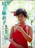 Maiko Kawakami - country were born country dream hot (Sharaku Hall Series (4)) (1983) ISBN: 4093945047 [Japanese Import]