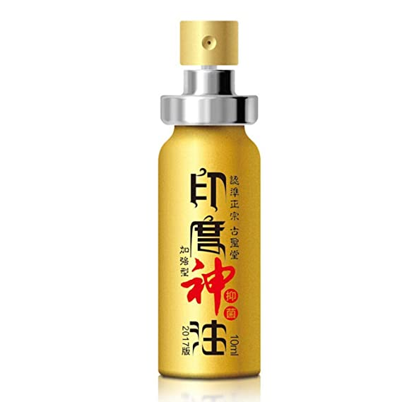 ... de aerosol masculino que aumenta el tiempo Spray de retraso masculino 60 minutos Productos de sexo de alargamiento eyaculación retardo: Amazon.es: Ropa ...