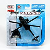 f series helicopter parts - Sikorsky UH-60 Black Hawk Four-Bladed Medium-Lift Utility Helicopter * Tailwinds * 2011 Maisto Fresh Metal Series Die-Cast Airplane Collection
