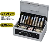 Iris safety box A5 gray SBX-A5 (japan import)