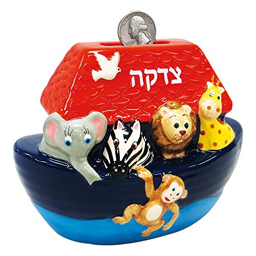 Rite Lite LTD Noahs ARK Ceramic TZEDAKAH Box