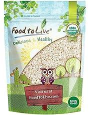 Organic White Arborio Rice, 2 Pounds - Non-GMO, Kosher, Vegan, Raw, Dried, Bulk, Perfect for Risotto, Italian Style