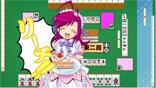 Moeru Mahjong: Moejong [Japan Import]
