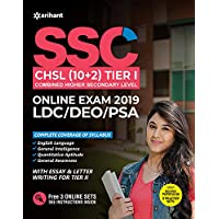 SSC (10+2) Guide Combined Higher Secondary 2019