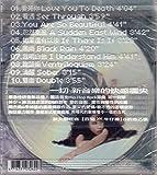 Karen Mok: X (Taiwan import)
