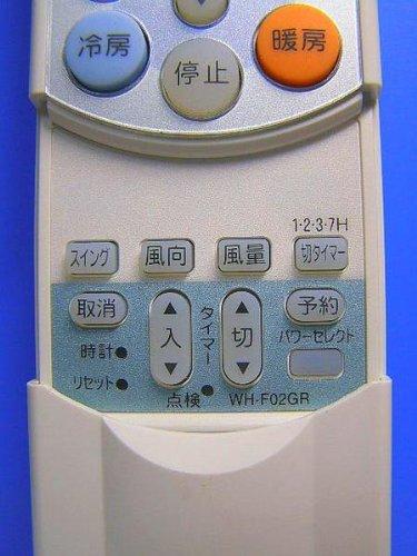 東芝 エアコンリモコン WH-F02GR
