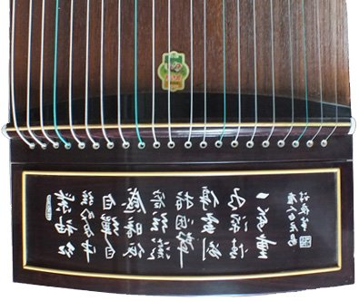 Authentic Dunhuang Guzheng - 695T- Calligraphy Inlay - Perfection of Innocence