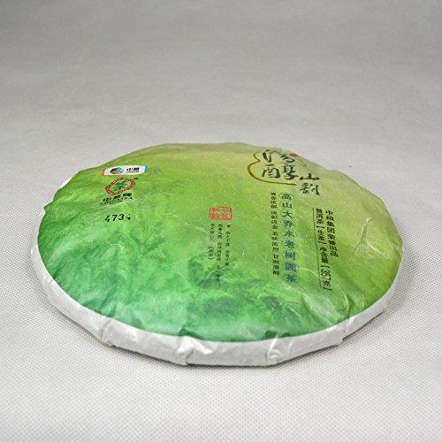 2015 China Tea Qingchun Mountain Charm Pu'er Tea Raw Tea 357g Alpine Big Tree Old Tree Round Tea 2015年 中茶 清醇山韵 普洱茶 生茶 357克 高山大乔木老树圆茶