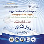 High Grades of Al-Taqwa (Seeing by Al'lah's Light) [Arabic Edition]: The Jewels of Rules in Explaining the Pillars of Islam | Mohammad Amin Sheikho