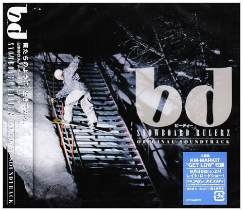 Bd: Snowboard Rulerz by Original Soundtrack (2006-09-19)