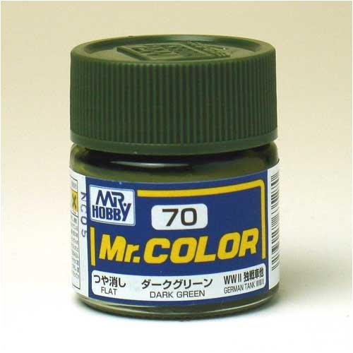 Mr.カラー C70 ダークグリーン