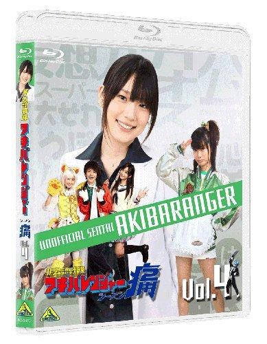 Sci-Fi Live Action - Unofficial Sentai Akibaranger Season 2 (Hikonin Sentai Akibaranger Season Tsu) Vol.4 (BD) [Japan LTD BD] BCXS-772 by
