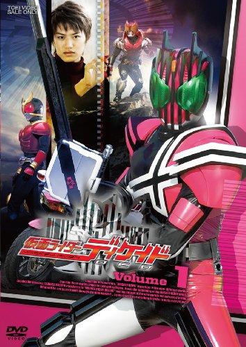 「仮面ライダーディケイド dvd」の画像検索結果