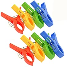 """Daixers 8pcs 4.7"""" Durable Large Beach Towel Clips Plastic Clothespins Clothes Pegs Pins Clothes Hanger Clamp"""