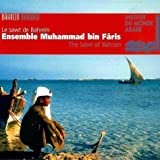 Sawt of Bahrain by Muhammad Bin Faris (2004-07-13)